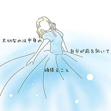 お知らせ〜詳しくは詳細で!の画像(プリ画像)