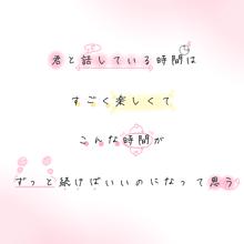 ポエム 𓂃𓈒𓂂の画像(#恋愛ポエムに関連した画像)