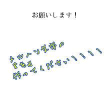 メルヘン文字の画像(プリ画像)