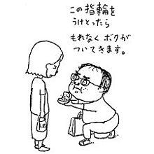 シンスケ イラスト ヨシタケ 『大人も知らない? ふしぎ現象事典』本日発売!
