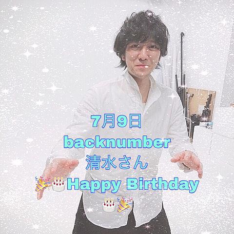 backnumber♥♥♥の画像(プリ画像)