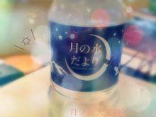 部 月 天文 ノ 山