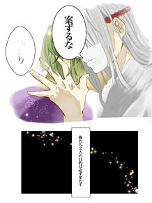 漫画②の画像(オリジナルに関連した画像)