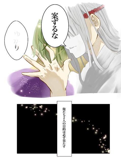 漫画②の画像(プリ画像)