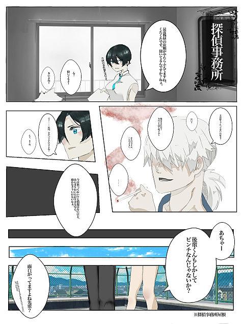 漫画③の画像(プリ画像)