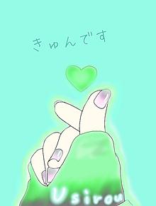 きゅん♡の画像(きゅんに関連した画像)
