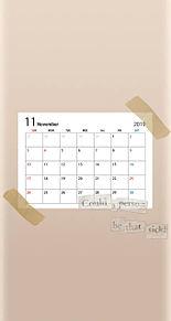 11月カレンダー      保存はいいね👍の画像(#ベージュに関連した画像)