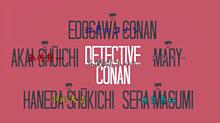 名探偵コナンの画像(#羽田秀吉に関連した画像)