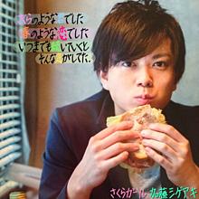 さくらガール(NEWS)×加藤シゲアキの画像(スヌーピー モノクロに関連した画像)