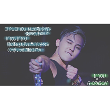 IF YOU(BIG BANG)×G-DRAGONの画像(スヌーピー モノクロに関連した画像)