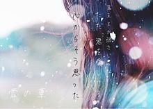 雪の華の画像(中島美嘉に関連した画像)
