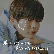 Kento  >> バンドマンの画像(バンドマンに関連した画像)