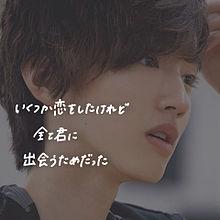 Shunsuke  >> =LOVEの画像(LOVEに関連した画像)