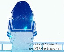 AAA アシタノヒカリ 歌詞画の画像(アシタノヒカリに関連した画像)