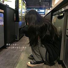 🧐の画像(恋愛 ポエムに関連した画像)