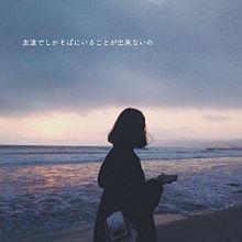 😔の画像(恋愛 ポエムに関連した画像)