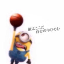 バスケ☆スーパーヒーローの画像(プリ画像)