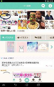 ♡セカムズ♡の画像(北村一輝に関連した画像)