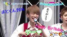 まとくんHappy Birthday!!!!!!の画像(プリ画像)