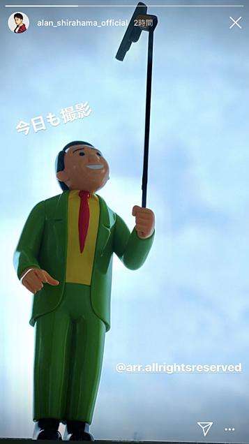白濱亜嵐 ストーリーズの画像(プリ画像)