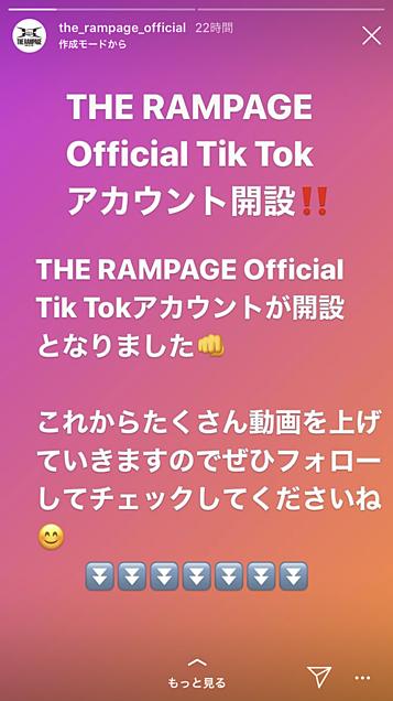 THE RAMPAGE ストーリーズの画像(プリ画像)