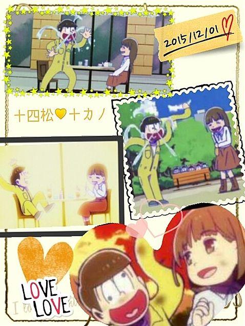 十四松の画像(プリ画像)