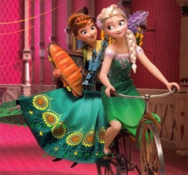 自転車アナと雪の女王