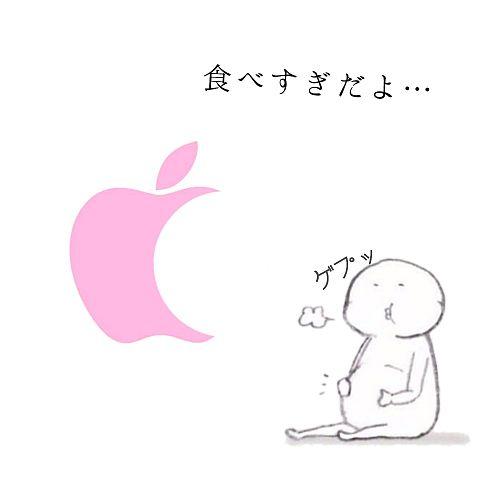 食べすぎ!!の画像(プリ画像)