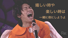 キスマイ Re:の画像(プリ画像)