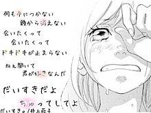 井上苑子 だいすきの画像(プリ画像)
