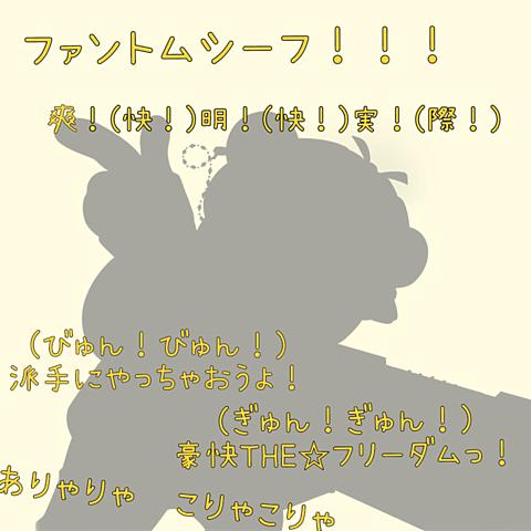 ミッシェル╱奥沢美咲の画像(プリ画像)