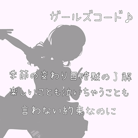 山吹紗綾の画像(プリ画像)