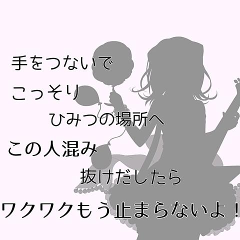 戸山香澄の画像(プリ画像)