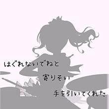 山吹紗綾の画像(歌詞に関連した画像)