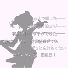 戸山香澄の画像(アニバーサリーに関連した画像)