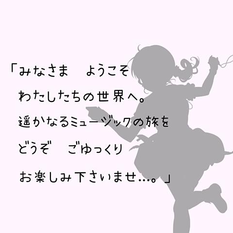 丸山彩の画像(プリ画像)