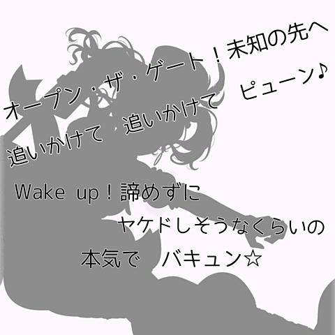 氷川日菜の画像(プリ画像)