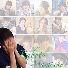 Tarako37さんリク*の画像(tarakoに関連した画像)