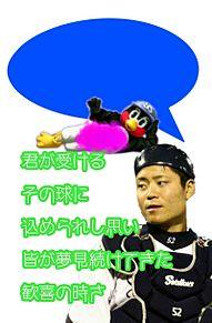 中村悠平 Android用ロック画面の画像(中村悠平に関連した画像)