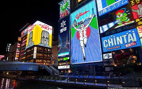 好きやねん大阪。の画像(プリ画像)