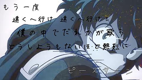 ピースサイン!の画像(プリ画像)