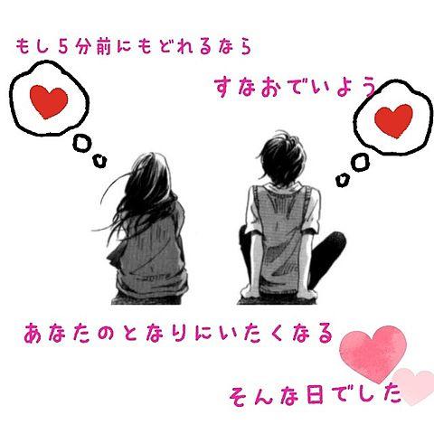 ♡の画像(プリ画像)