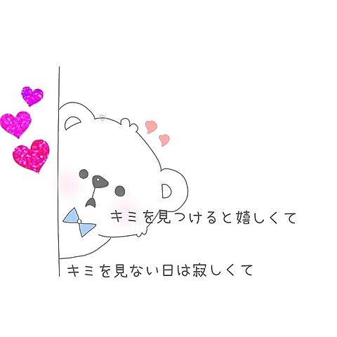 恋心の画像(プリ画像)