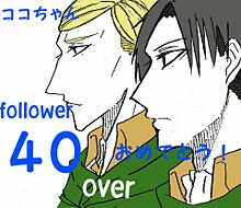 おめでとう!!!の画像(ココちゃんに関連した画像)