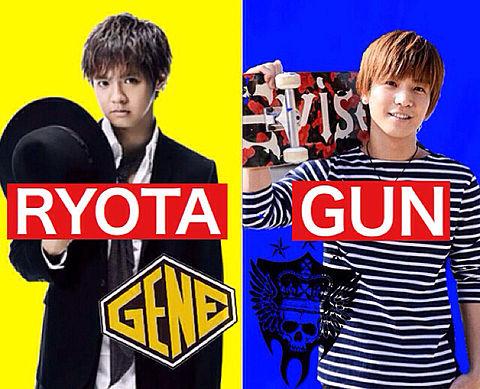 GENE×三代目の画像(プリ画像)