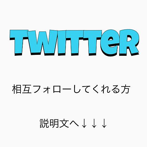 LDHファンさん相互しませんか?!の画像(プリ画像)