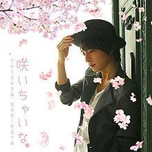 柿原徹也の画像(プリ画像)