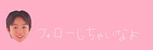 櫻井翔 ヘッダーの画像(プリ画像)