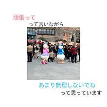 back number  ささえる人の歌の画像(ささえる人の歌に関連した画像)