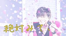 しょうさい→→ プリ画像